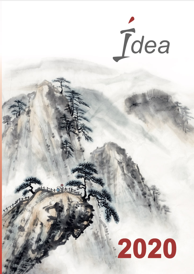 Скачать Каталог Idea (Идея) 2020 года - вся современная продукция (кондиционеры) Idea в официальном каталоге Украины 2020. Модели кондиционеров Idea. Климатическое оборудование